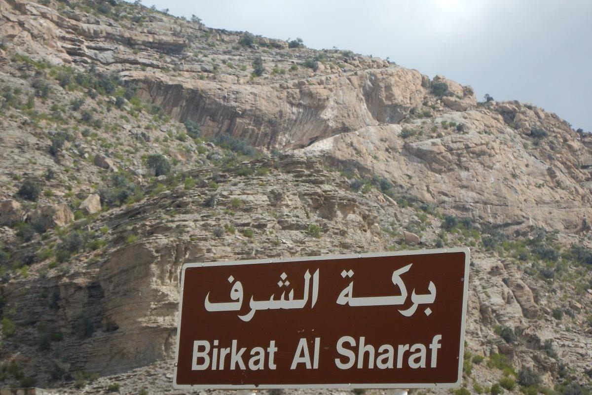 Birkat Al Sharaf
